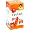 康氏 人蔘薑黃蜆錠 5倍濃縮 40錠 x 1盒 Gold shijimi clam with Ginseng