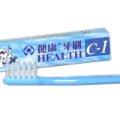 健康兒童牙刷(適合7-10歲兒童使用) x 12支