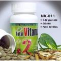純天然綜合維他命-1-12歲兒童專用  90錠x500 mg
