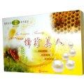 蜂珍美人(蜂子+珍珠粉+蜂王乳+葡萄籽+綠茶萃取物) 440mg x 60粒