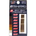 棕色髮匣 (25入) - HairPin Natural Brown