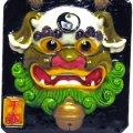 金門浯州陶藝 - 風獅爺 吉祥獅臉譜 (平安) 6cm x 6cm x 0.7cm Wind Lion God