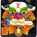 金門浯州陶藝 - 風獅爺 吉祥獅臉譜 (加冠) 6cm x 6cm x 0.7cm Wind Lion God