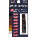 紅棕色髮匣 (25入) - HairPin Red Brown