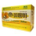 御賜明 (60粒/盒)  Super Lutein Mix