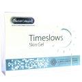 Timeslows肽詩樂水嫩亮妍精華凝膠(時空膠囊)120顆/盒  加碼送 精油手工香皂一塊